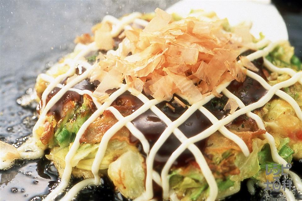 ふっくらお好み焼き(キャベツ+小麦粉を使ったレシピ)