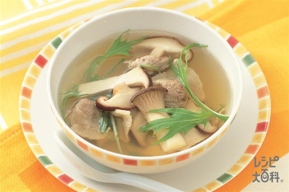 キノコもりもりスープ(豚ロース薄切り肉+水菜を使ったレシピ)