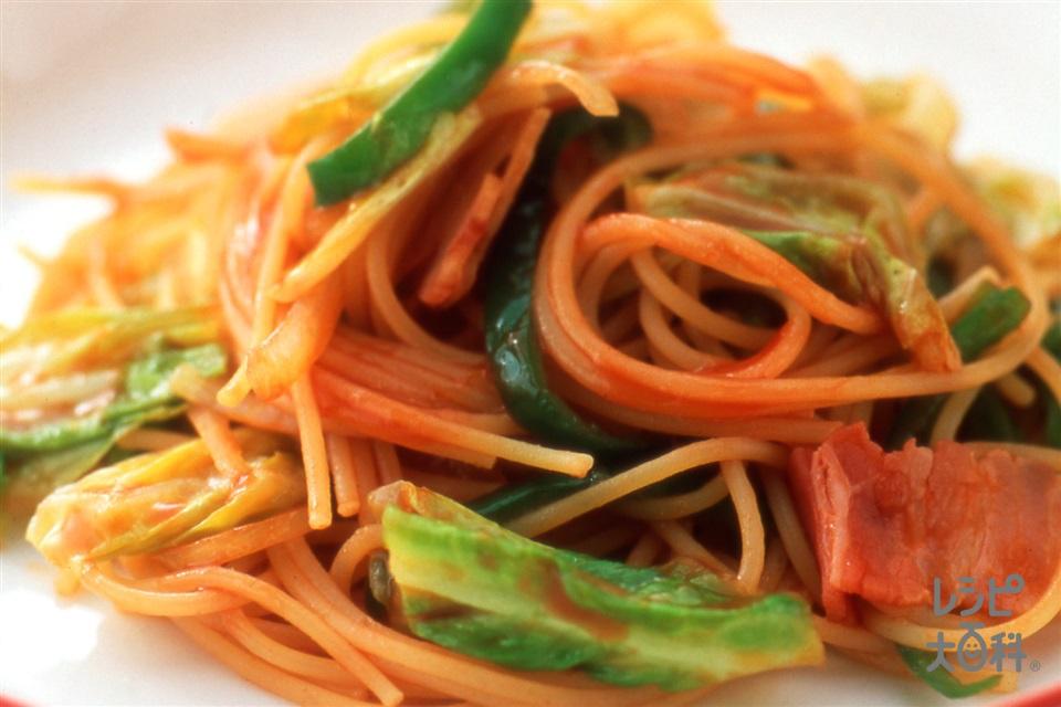 野菜たっぷりナポリタン(スパゲッティ+キャベツを使ったレシピ)