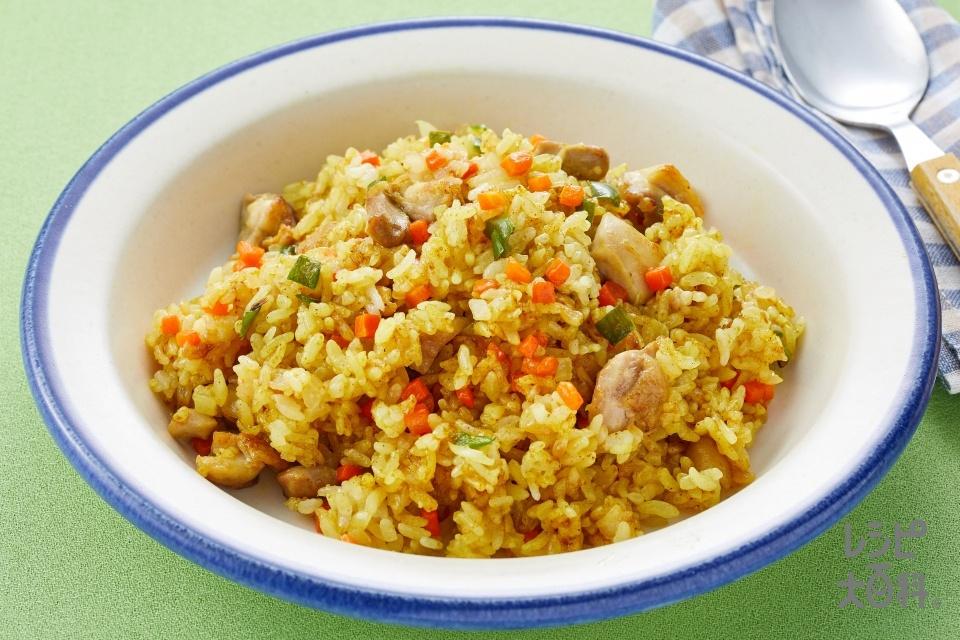 ドライカレー(ご飯+鶏もも肉を使ったレシピ)