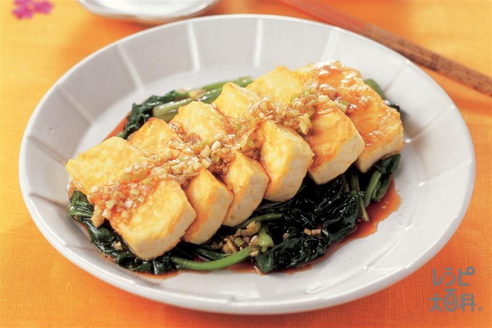焼き豆腐の辛味ソース(木綿豆腐+ほうれん草を使ったレシピ)