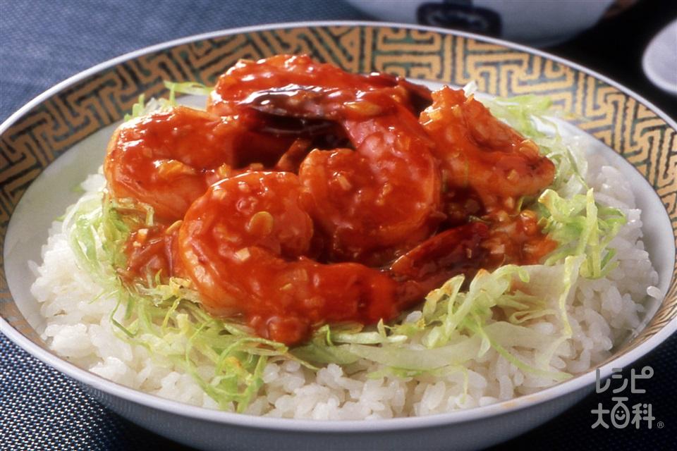 エビチリ丼(えび+ご飯を使ったレシピ)