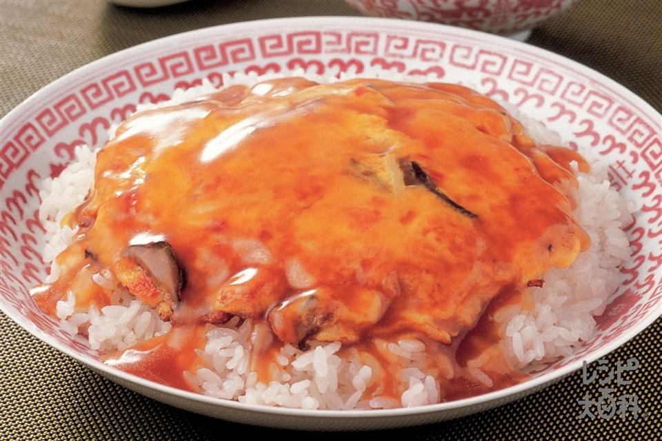 天津丼(卵+「味の素KK惣菜中華の素」ふんわりかに玉の素を使ったレシピ)