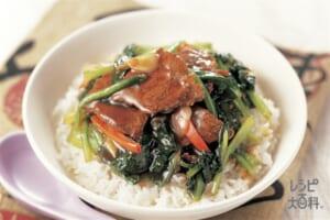 小松菜と牛肉のオイスターソース丼