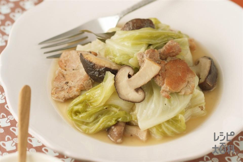 とろ~りキャベツと豚肉のスープ煮(豚肩ロース肉とんかつ用+キャベツを使ったレシピ)