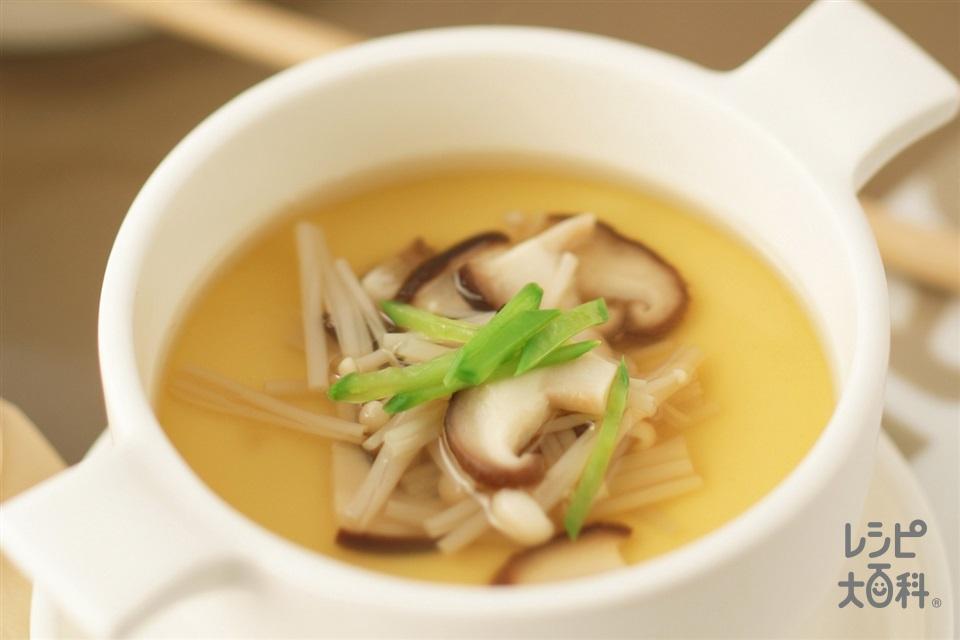 洋風茶わん蒸し きのこスープかけ(卵+えのきだけを使ったレシピ)