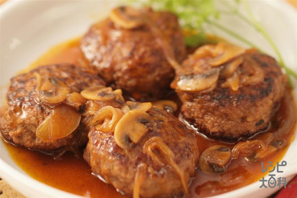 煮込みハンバーグ(合いびき肉+玉ねぎのみじん切りを使ったレシピ)
