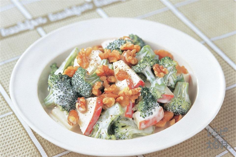 ブロッコリーとりんご、くるみのサラダ(ブロッコリー+りんごを使ったレシピ)