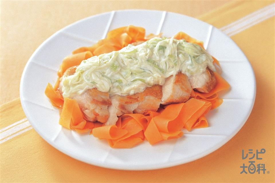 鶏のソテーねぎマヨかけ(鶏もも肉+ねぎを使ったレシピ)