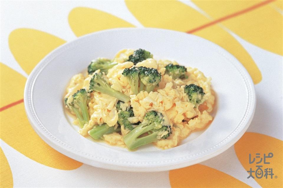 ブロッコリー入りフワフワスクランブルエッグ(卵+ブロッコリーを使ったレシピ)