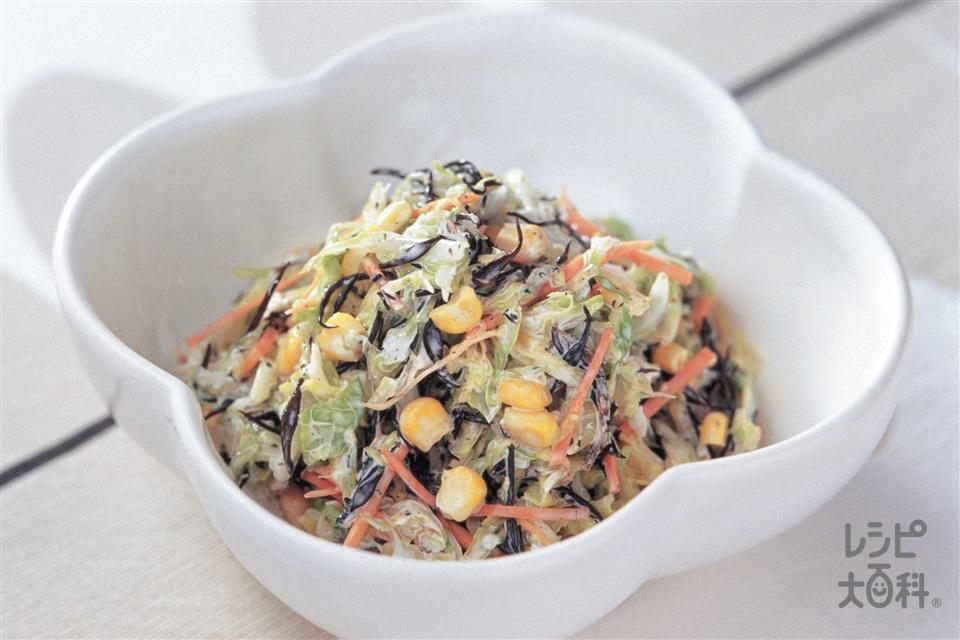 和風コールスローサラダ(キャベツ+ホールコーン缶を使ったレシピ)