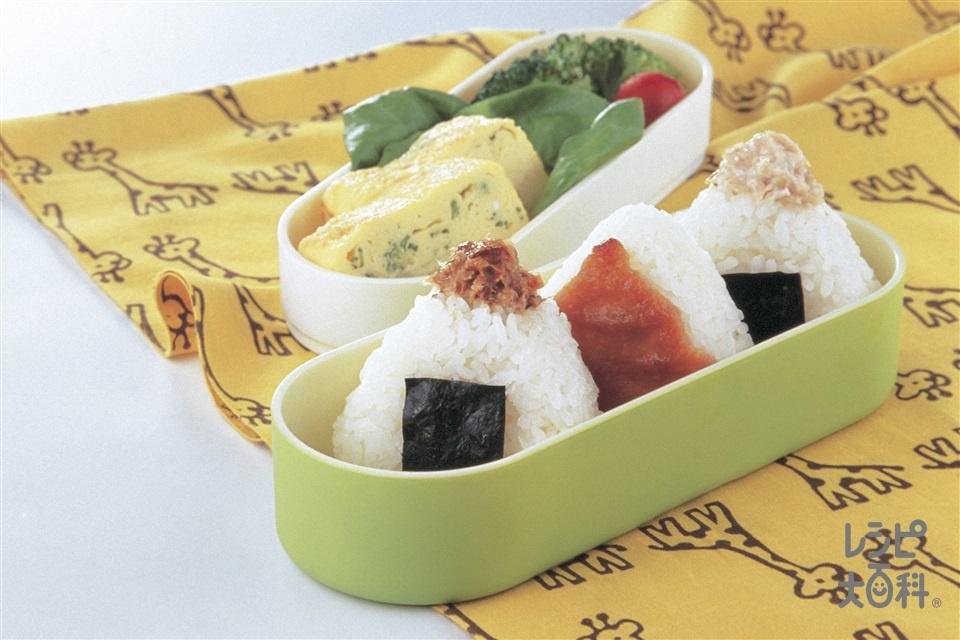 3種のマヨおにぎり(ご飯+さけフレークを使ったレシピ)