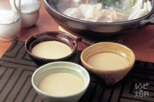 マヨポン酢鍋