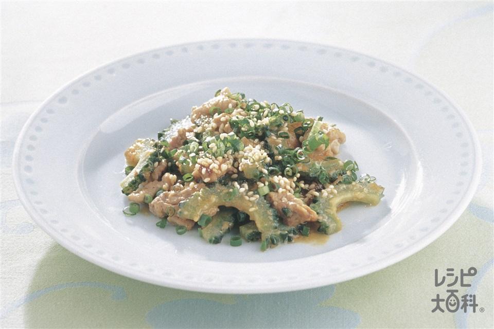 ゴーヤの肉みそ炒め(ゴーヤ+豚もも薄切り肉を使ったレシピ)