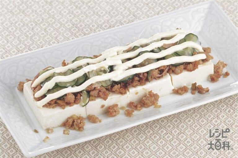 豆腐の中華みそマヨのせ