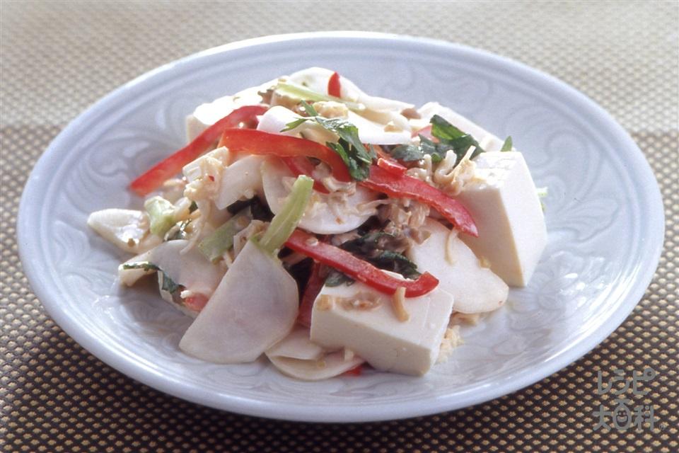 豆腐の中華サラダ<ピリ辛マヨネーズ>(木綿豆腐+かぶを使ったレシピ)
