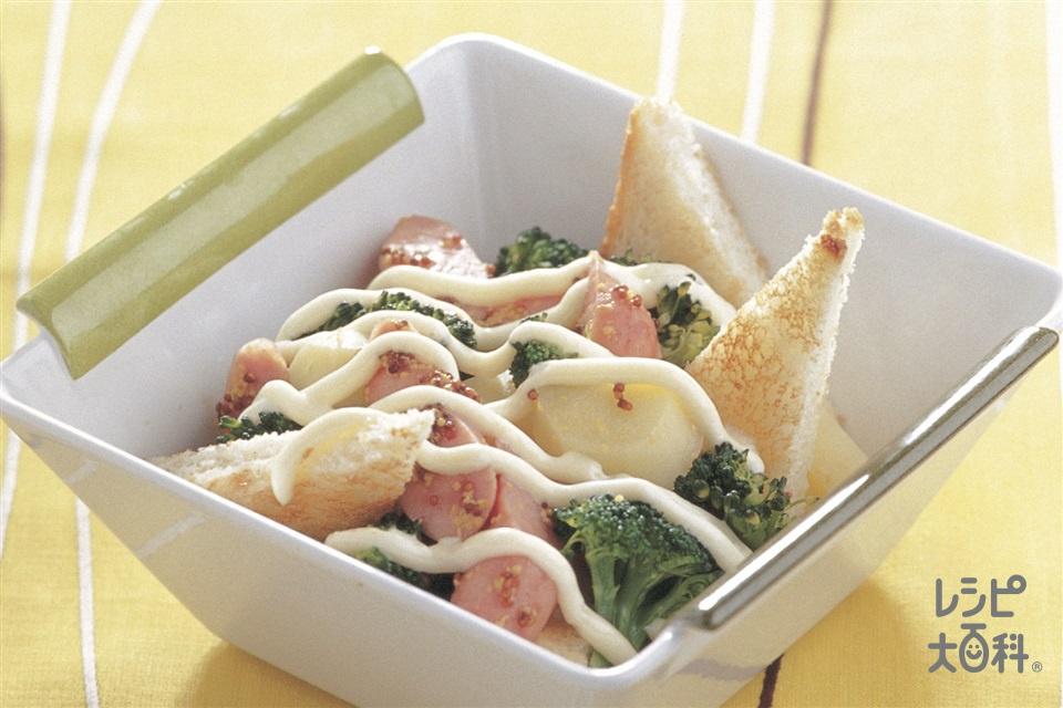 トーストサラダ(食パン8枚切り+じゃがいもを使ったレシピ)