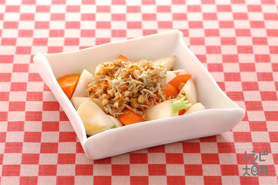 かぶとにんじんのカリカリサラダ(かぶ+にんじんを使ったレシピ)