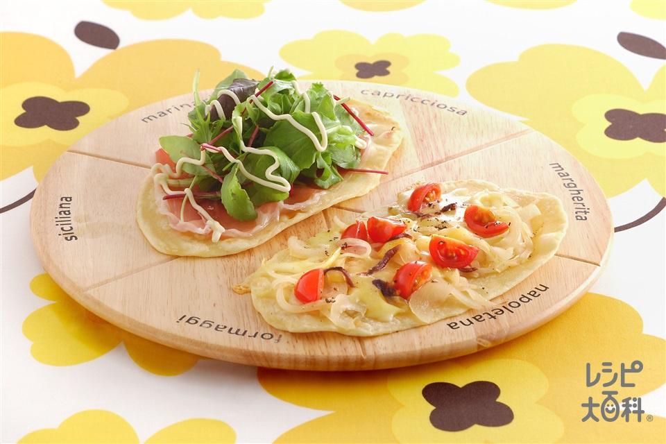 フライパンピザ2種(A薄力粉+A強力粉を使ったレシピ)