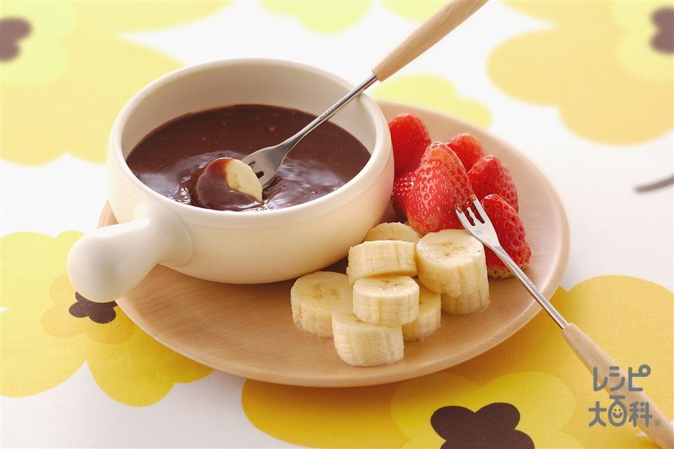 チョコレートフォンデュ(生クリーム+バナナを使ったレシピ)