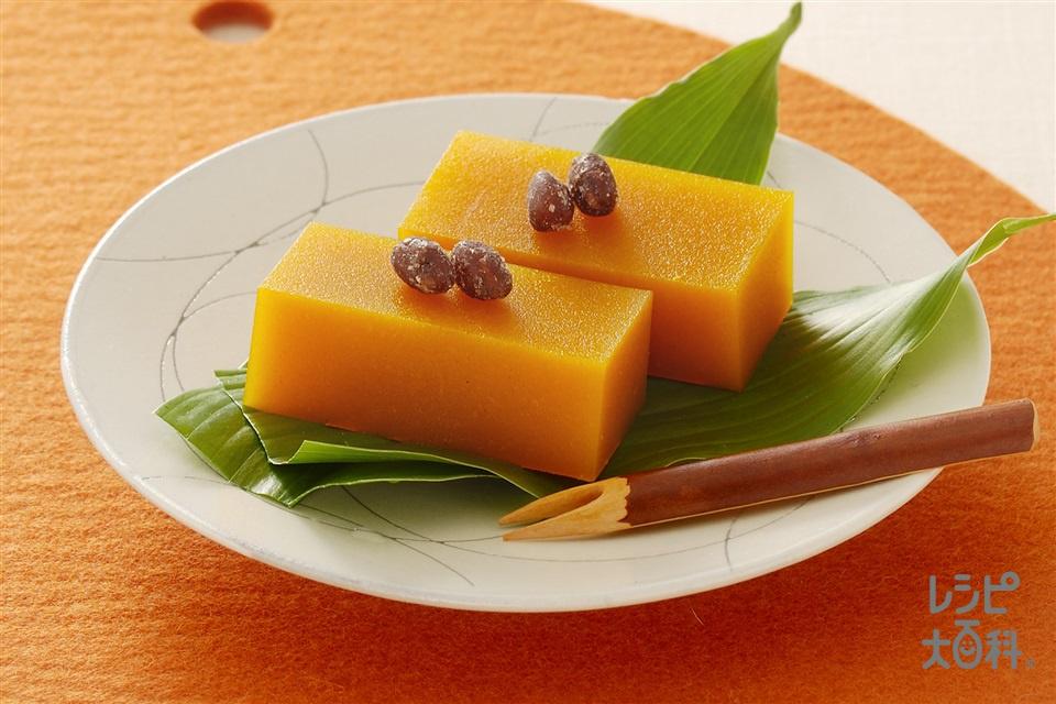 かぼちゃ羹(かぼちゃ+粉寒天を使ったレシピ)