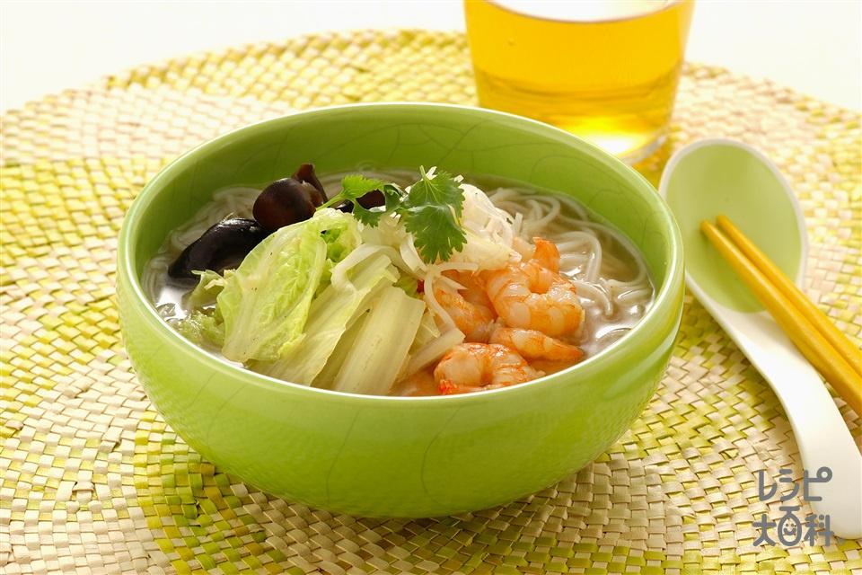スープビーフン(ビーフン+むきえび(小)を使ったレシピ)