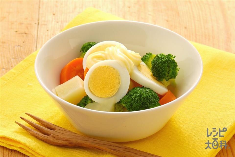 ゆで野菜のサラダ(じゃがいも+にんじんを使ったレシピ)