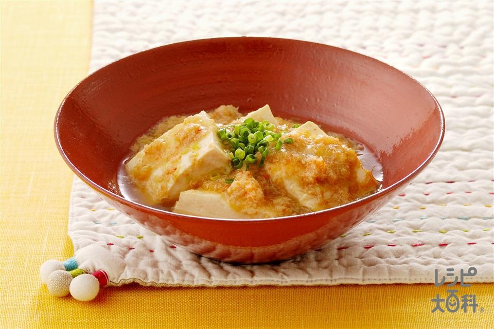 豆腐のかにあんかけ(絹ごし豆腐+かに缶を使ったレシピ)
