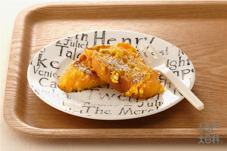オレンジフレンチトースト(フランスパン+牛乳を使ったレシピ)