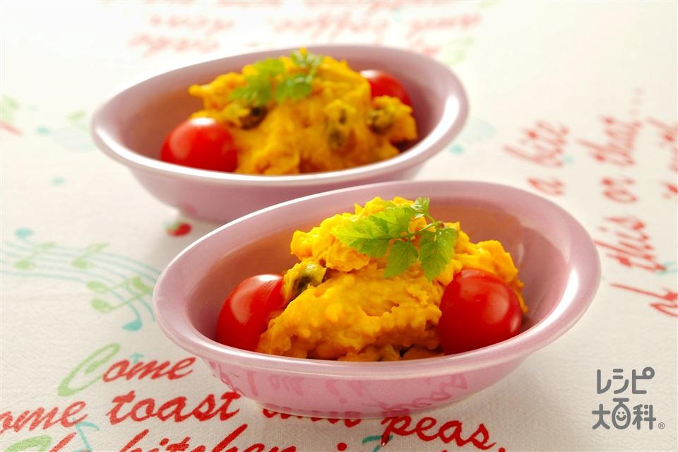 かぼちゃのサラダ(かぼちゃ+ミニトマトを使ったレシピ)