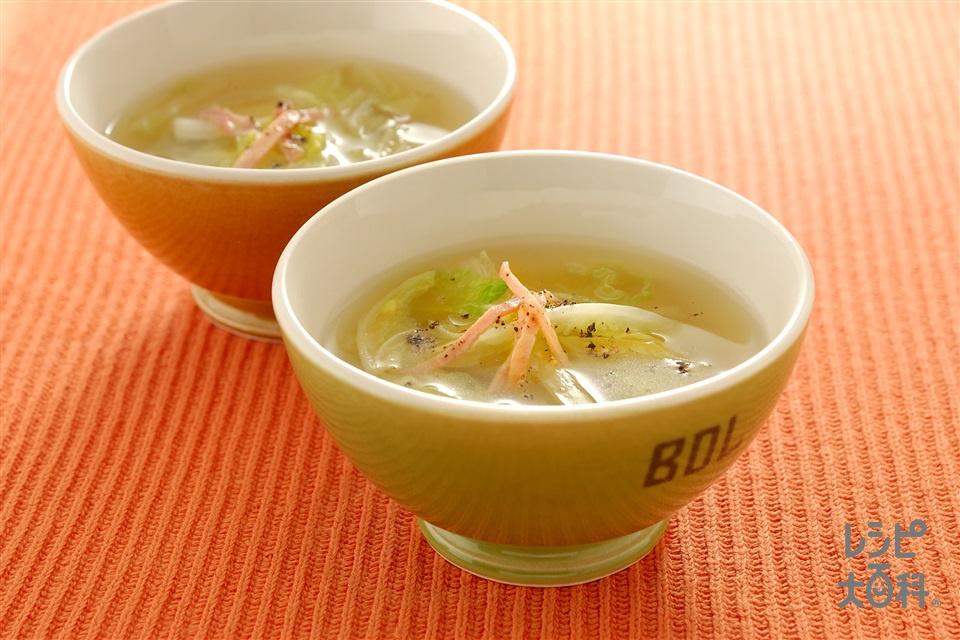 白菜のコンソメスープ(白菜+ロースハムを使ったレシピ)