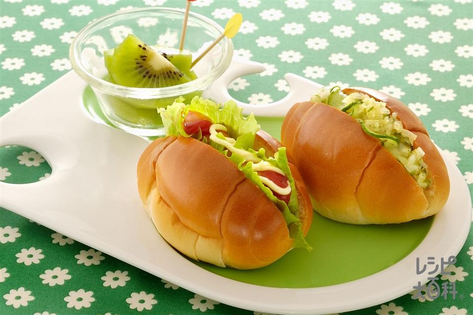 ロールサンド2種(ロールパン+キウイを使ったレシピ)