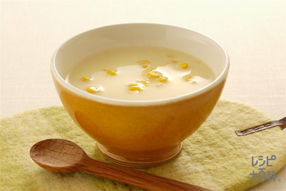 豆乳コーンポタージュ(調整豆乳を使ったレシピ)