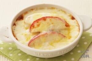 アップルチーズグラタン