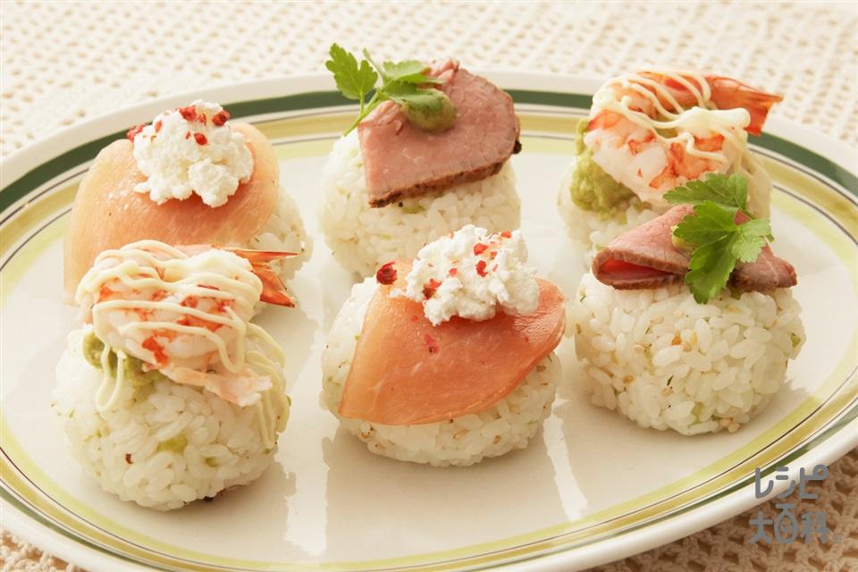 洋風手まり寿司3種(炊きたてご飯+A酢を使ったレシピ)