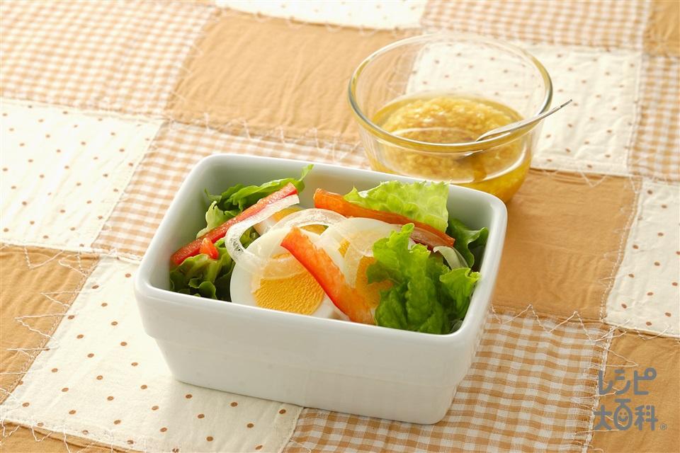 ゆで卵サラダ&オニオンドレッシング