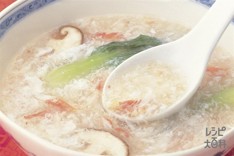 かにと卵白のスープ(かに缶+チンゲン菜を使ったレシピ)