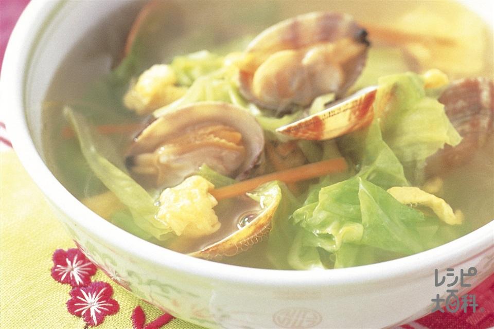 あさりとキャベツのスープ(あさり+キャベツを使ったレシピ)