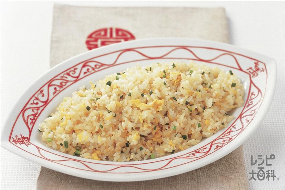 中華飯店の炒飯(ご飯+卵を使ったレシピ)