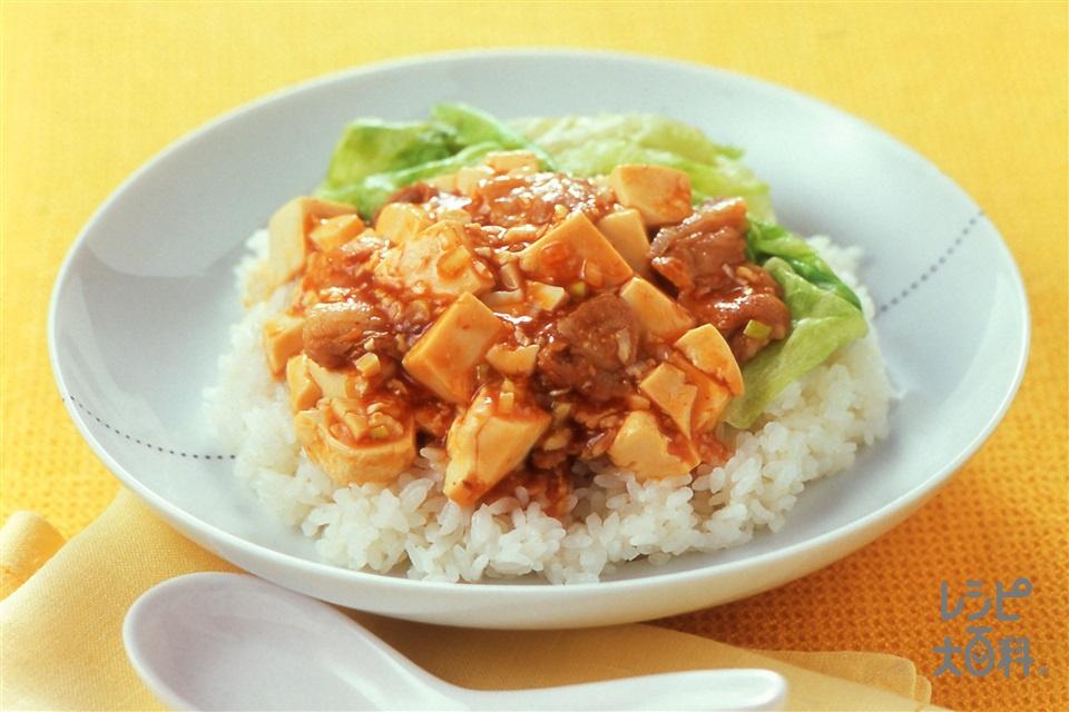 ボリュームアップ麻婆丼(豚バラ薄切り肉+絹ごし豆腐を使ったレシピ)