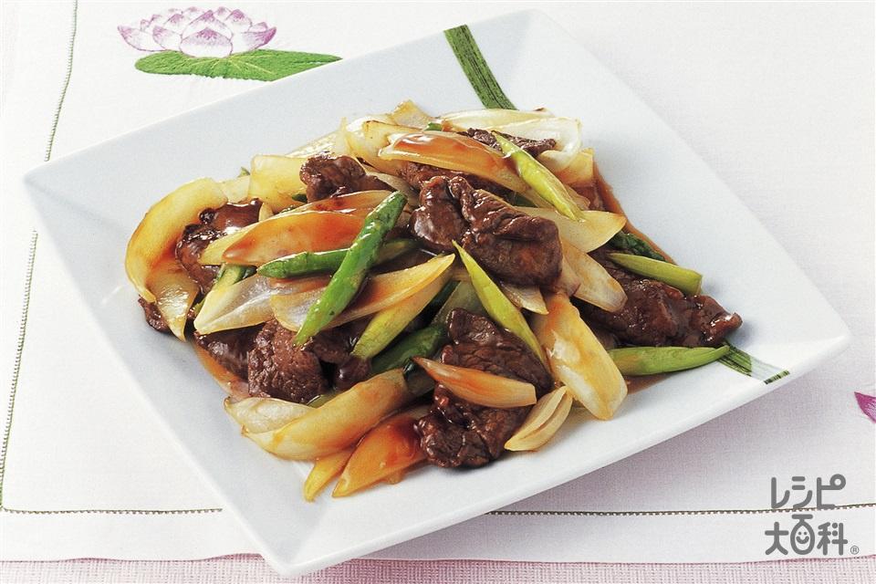 玉ねぎと牛肉のオイスターソース炒め(牛もも薄切り肉+玉ねぎを使ったレシピ)