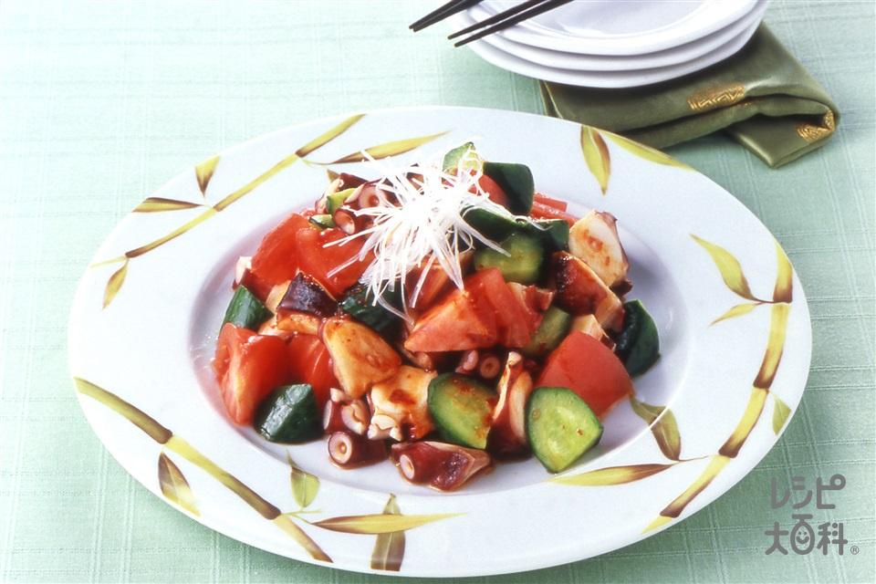 たこの中華風サラダ(ゆでだこ+トマトを使ったレシピ)