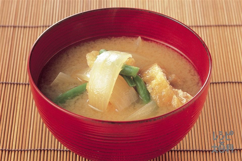 玉ねぎのみそ汁(玉ねぎ+さやいんげんを使ったレシピ)