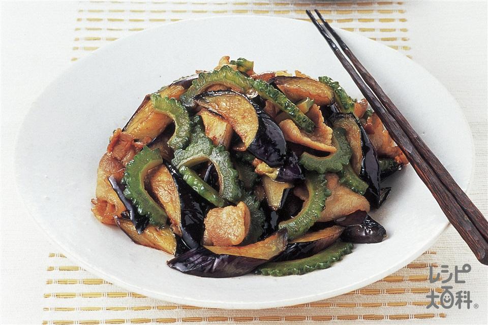 ゴーヤとなすの炒めもの(豚バラ薄切り肉+なすを使ったレシピ)