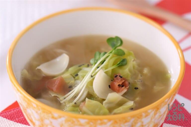 キャベツとゆり根のスープ