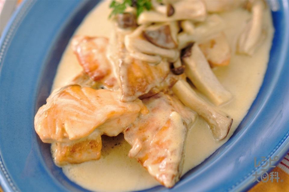 鮭ときのこのクリームソース(生ざけ+生クリームを使ったレシピ)