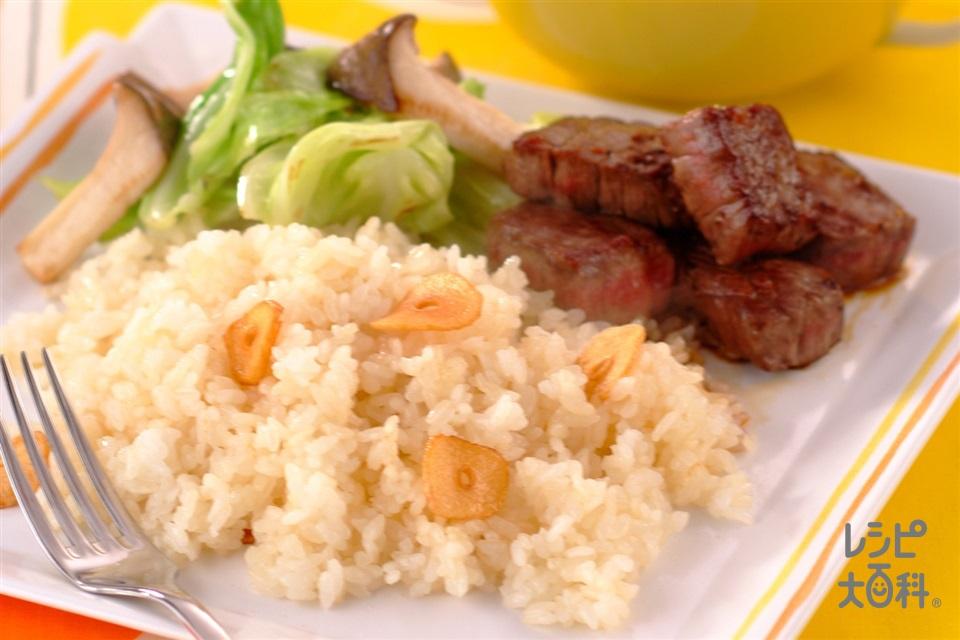 ガーリックライス&サイコロステーキ(ご飯+牛肉を使ったレシピ)