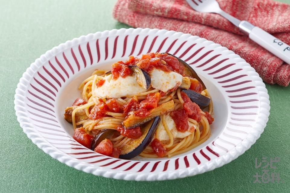 なすとモッツァレラチーズのトマトパスタ(ホールトマト缶+スパゲッティを使ったレシピ)