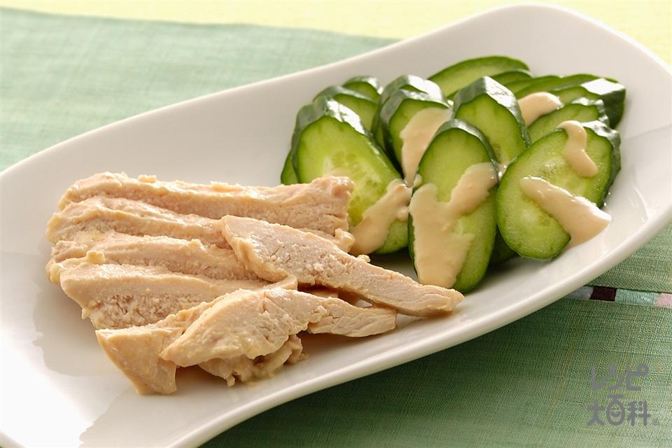 蒸し鶏のヨーグルトみそ風味(鶏むね肉(皮なし)+A酒を使ったレシピ)