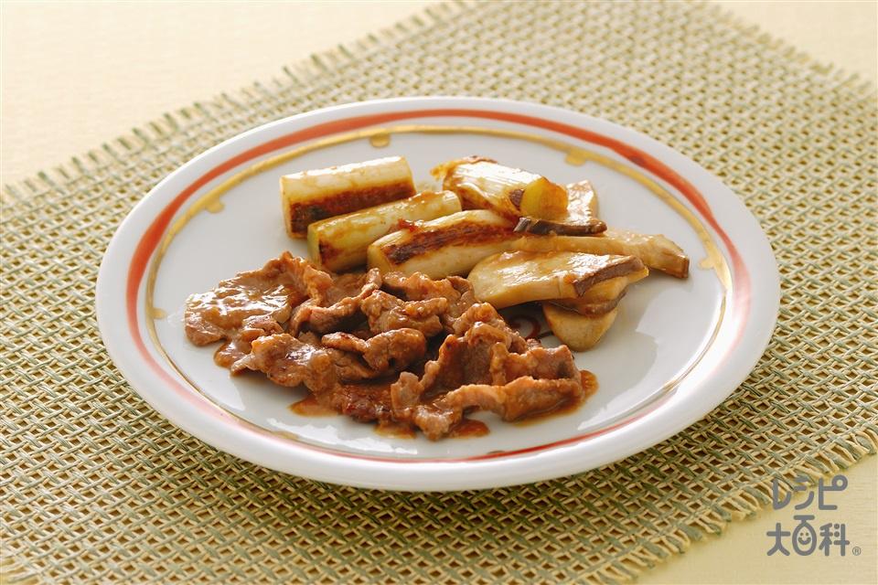 ラム肉のみそくわ焼き(ラム薄切り肉+ねぎを使ったレシピ)
